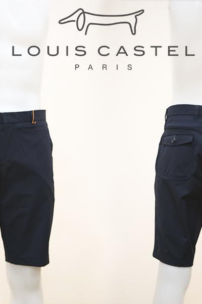 Shorts Pants Men